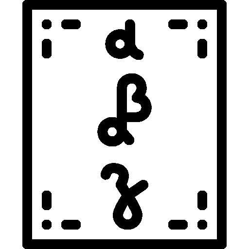 Beta Core
